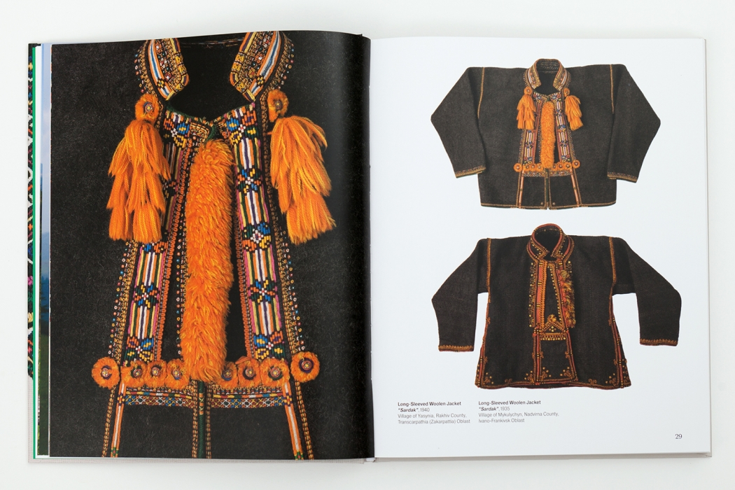 Hutsul Embroidery from the Collection of the Kobrynsky National Museum of Folk Art, Kolomyia, Ukraine. Фото N3
