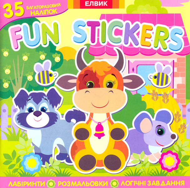 Fun stickers №5
