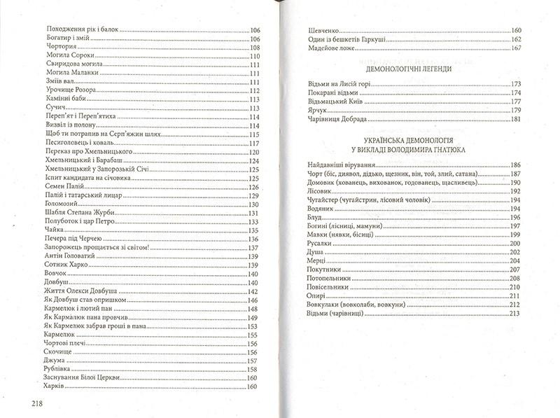 download Y Meddwl a'r Dychymyg Cymreig: Soffestri'r Saeson -