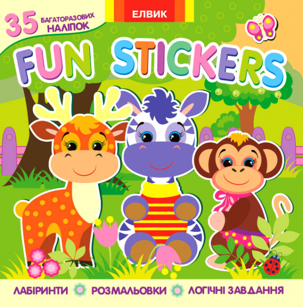 Fun stickers №1
