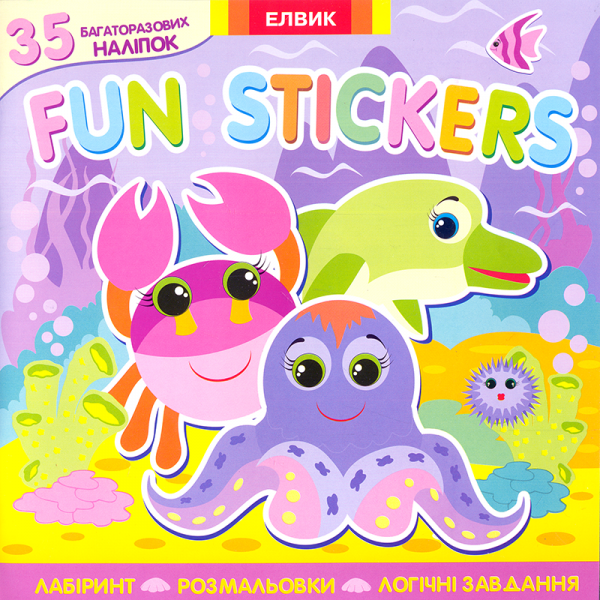 Fun stickers №6