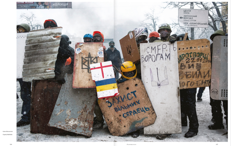 #EUROMAIDAN. History in the Maiking. Фото N4