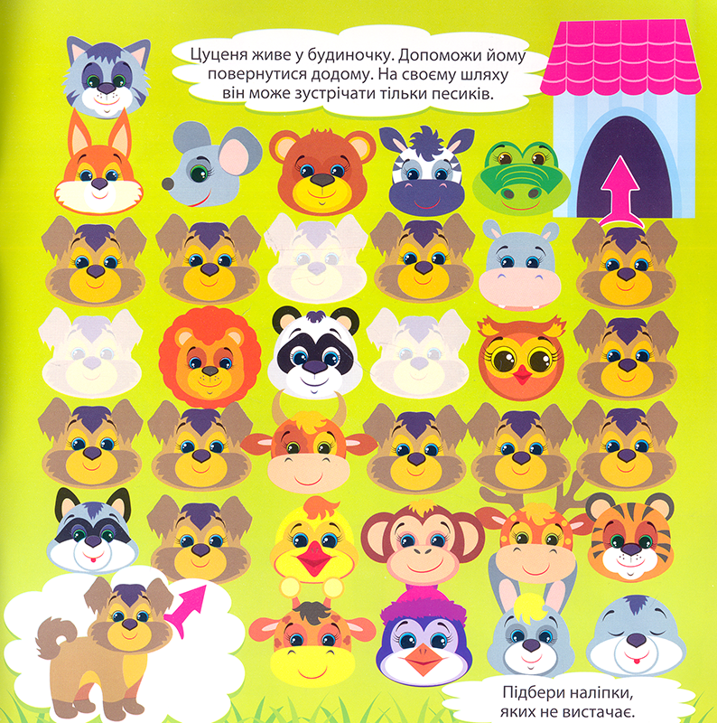 Fun stickers №5. Фото N4