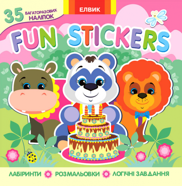 Fun stickers №3