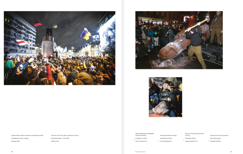 #EUROMAIDAN. History in the Maiking. Фото N3