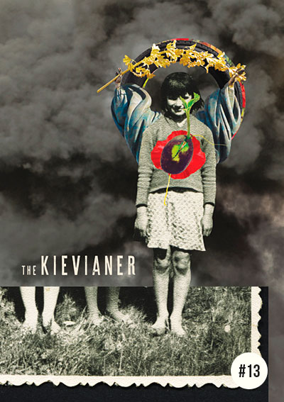 "Листівка ""The Kievianer #13"""
