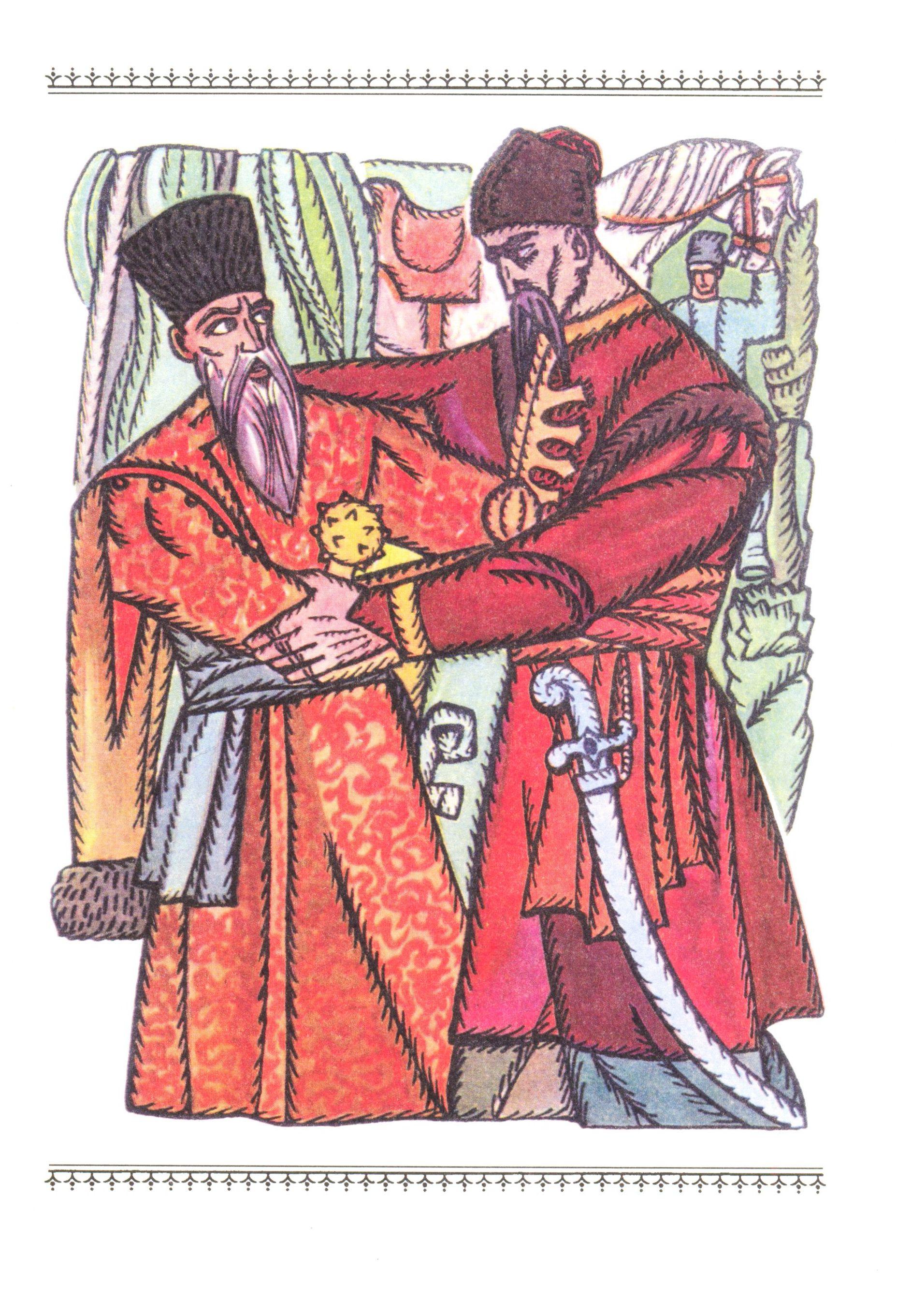 Михайлик— джура козацький
