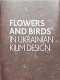 Flowers And Birds in Ukrainian Kilim Design